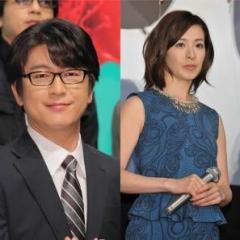 及川光博 檀れいが離婚発表 「ゆとり持てず」