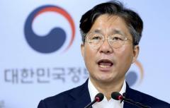 ホワイト国除外の方針撤回を=韓国政府、日本に意見書
