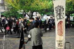 原爆Tシャツ、BTSが東京でライブ 会場前では抗議活動も