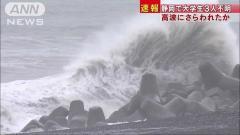 海岸で大学生3人が行方不明 リュックからは学生証やスマホも 静岡