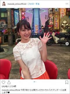 枡田絵理奈アナ 「炎上ブログ」開設で狙う起死回生