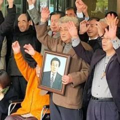 徴用工問題、韓国が条件付きの協議応諾表明 日本は拒否