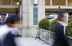 テレビ朝日が財務省に抗議