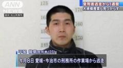 受刑者逃走から1週間 きょうも980人態勢で捜索