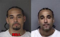 犯人と激似で17年間も獄中生活した男性 1億円の補償金を請求