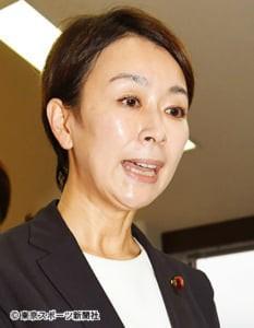不倫疑惑・山尾議員 弁護士元妻「告白」報道で離党すべきの声