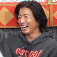 木村拓哉「帰れま10」で怪現象!?「テープチェンジ多すぎ」の謎