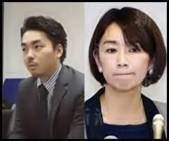 山尾志桜里と倉持麟太郎、自宅不倫LINEを元妻が暴露