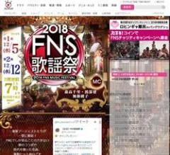 浜崎あゆみ、『FNS歌謡祭』で宇多田カバーも「良曲台無し」