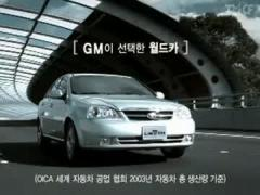 我々の所管でない」韓国GM撤退の責任を押しつけ合う政府部署