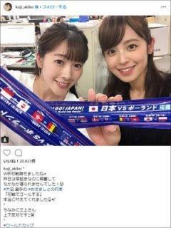 【笑える】久慈暁子アナがおバカ質問連発でスポーツキャスターをクビ?