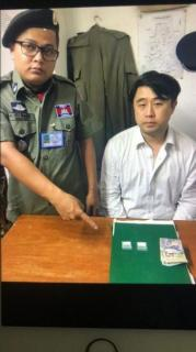 「私は日本人…」 覚せい剤所持の韓国人をカンボジアで逮捕
