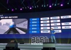 音速上回る時速1500キロの「超高速鉄道」開発へ、高温超伝導リニアと真空チューブ組み合わせ―中国メディア