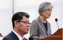 韓日軍事情報協定「状況により破棄検討の可能性も」=韓国外相