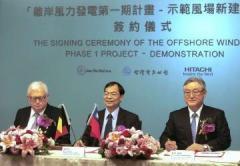 日立製作所、台湾で洋上風力発電 初の海外受注、有望市場