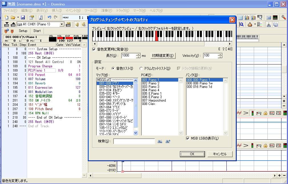 Aplikasi Yamaha S Yxg50 Xp