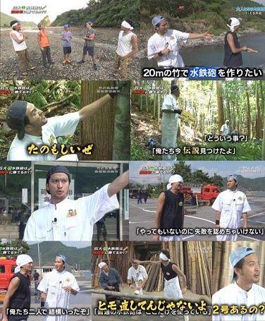 【テレビ】「鉄腕DASH」城島 福島DASH村訪れ涙の謝罪 地元激励に男泣き「明雄さんがいたら大馬鹿者と言ってるはず」4人で危機を乗り切れるのか