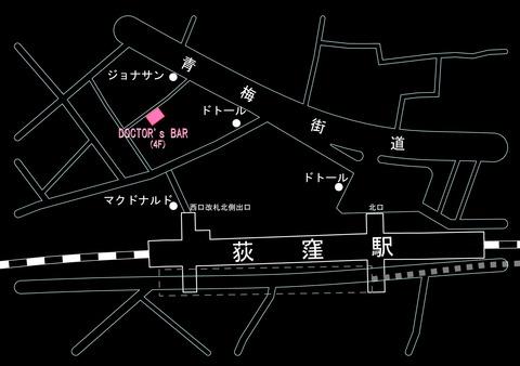 ★map_荻窪ドクターズbar