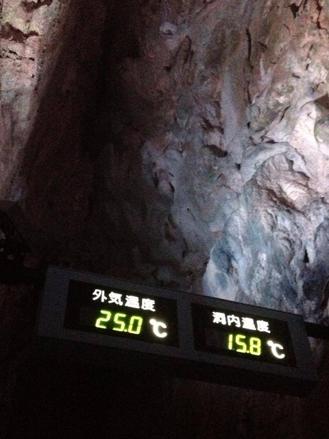 龍泉洞02