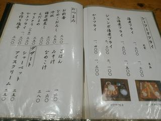 [画像:14a585cf-s.jpg]