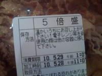 1e098d38.jpg