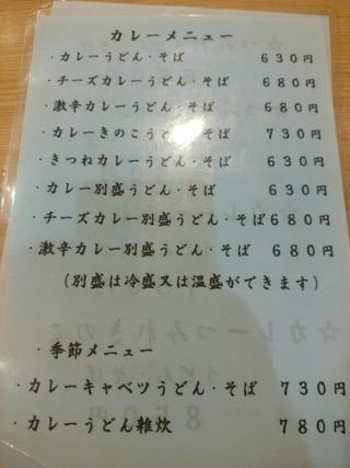[画像:2da4d461-s.jpg]