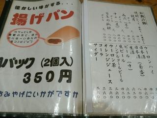 [画像:468bc342-s.jpg]