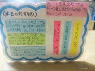 [画像:70821fdf-s.jpg]