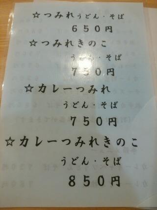 [画像:9792d638-s.jpg]