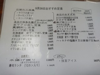 DSC_2494