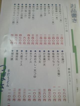 [画像:bfc70795-s.jpg]
