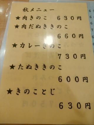 [画像:db698105-s.jpg]