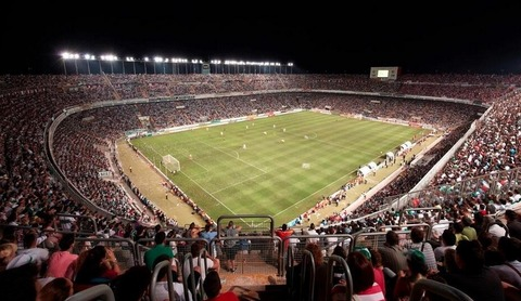 Estadio Manuel Martínez Valero3