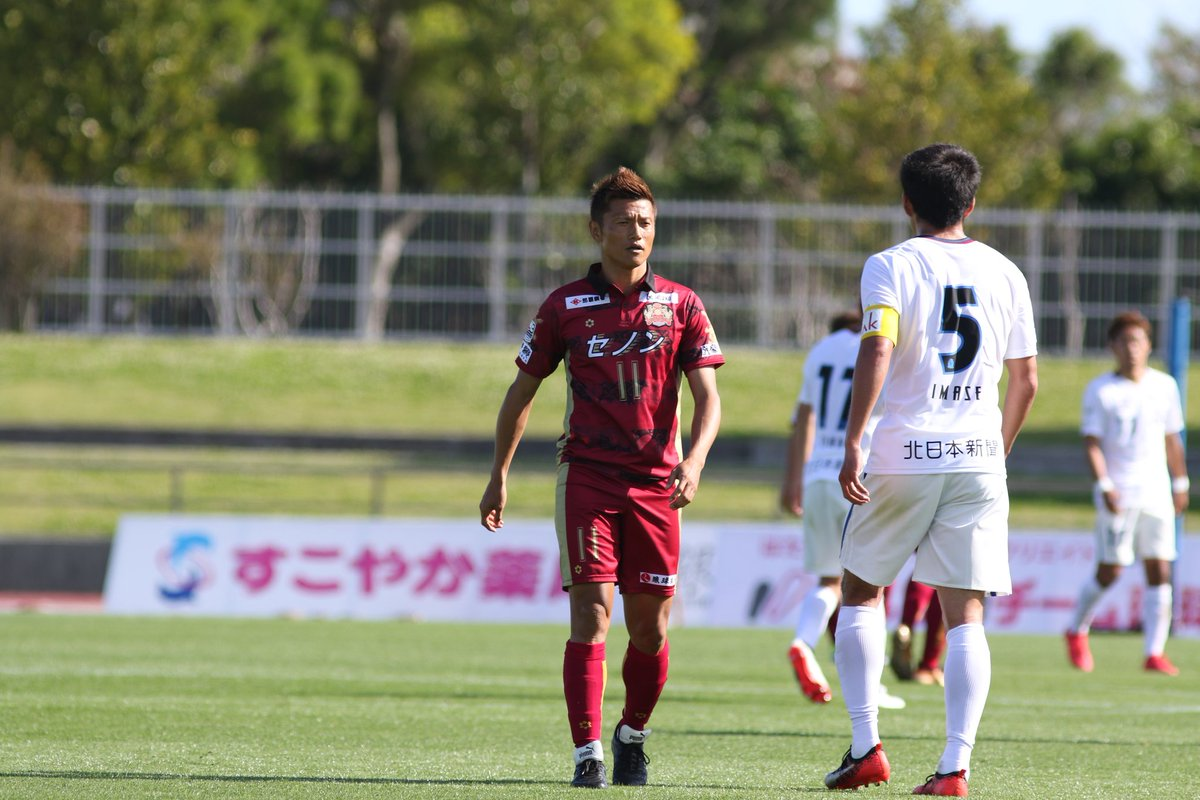 【J3】沼津・鳥取・琉球の3チームが開幕2連勝!琉球FW播戸は移籍後初ゴールでJ3最年長ゴールを更新
