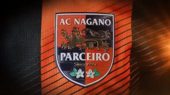 AC長野パルセイロが2018シーズン新ユニフォームを発表 「さらなる高みを越える」グラデーションストライプを採用