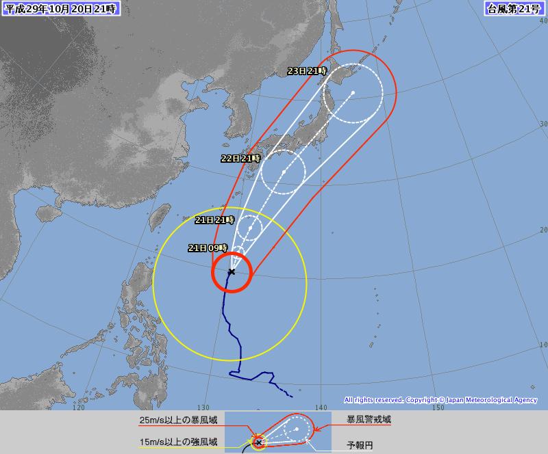 今年最大勢力となる台風21号が日本列島に接近中 ホーム開催の岡山、福岡、琉球が台風関連の告知を発表