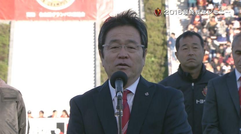 清水エスパルスの新GMに名古屋グランパス前社長の久米一正氏が就任 11年ぶりの復帰に