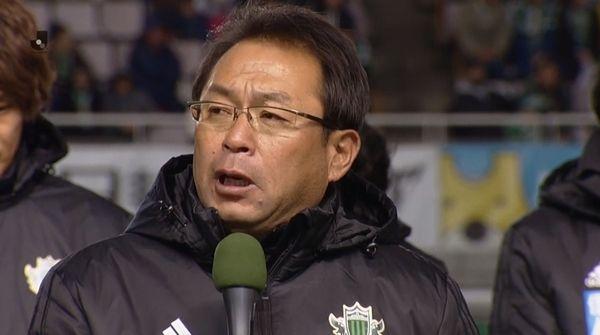 松本山雅FCの反町康治監督が来季続投へ 水戸へ期限付き移籍しているFW前田大然の復帰も確実に