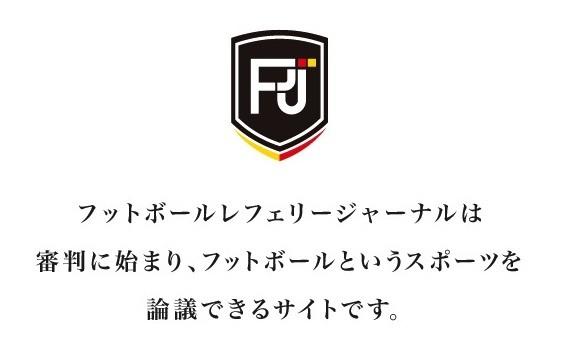 fbrj_top_img 1