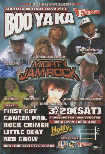 booyaka2003