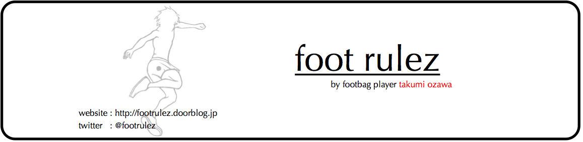 footrulez