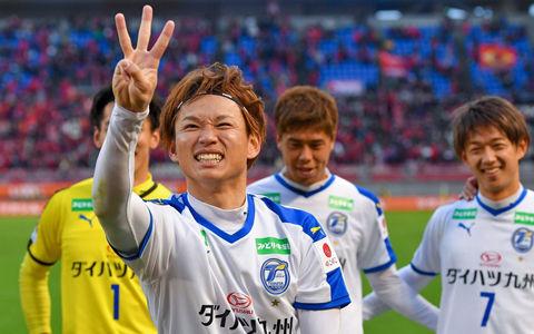 止まらない藤本、これで4戦5発!大分が無敗の横浜FMを撃破…昇格組ながら早くも3勝目