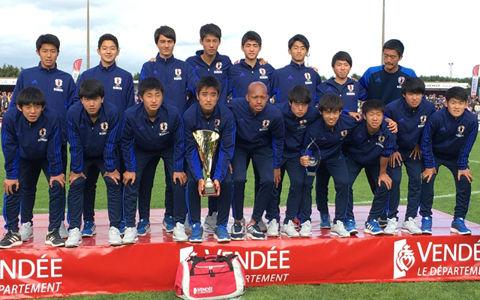 U-16日本代表、モンテギュー国際は3位でフィニッシュ。デンマーク相手に斉藤の2ゴールで逆転勝ち