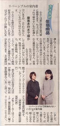 20100106shizuoka-2