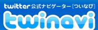 twinavi_logo_s