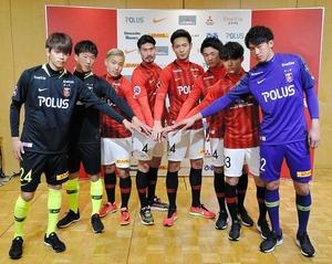 【サッカー】浦和 杉本が会見「国内で移籍するなら浦和レッズだと」