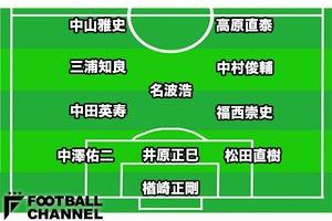 < 歴代日本代表ベストイレブン>福西崇史氏が選出!日本サッカー界のレジェンド達が勢揃い。