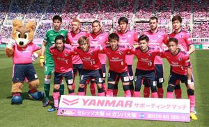 <セレッソ大阪VSセビリア>今夏ヤンマースタジアムで対戦へ! 清武古巣、交渉大詰め
