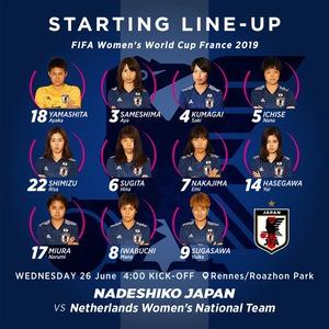 【サッカー】なでしこスタメン発表 日本vsオランダ
