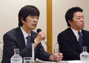 ジャパネット、J2長崎全面支援 株式100%取得の意向